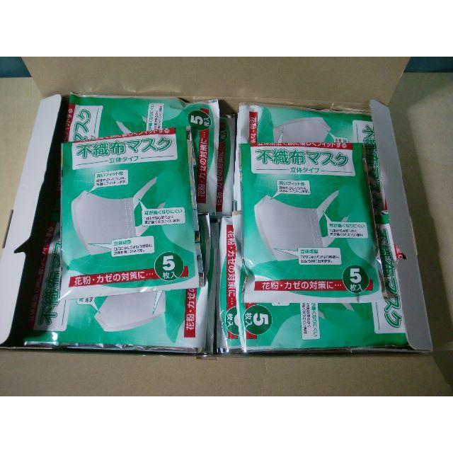 マスク 黒 洗える 、 立体タイプ 不織布マスク  5枚入りX10パックの通販