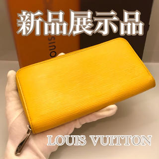 LOUIS VUITTON - 大赤字お値下不可‼️金運アップ✨大人気‼️LV❤️エピ ジッピーウォレット❤️