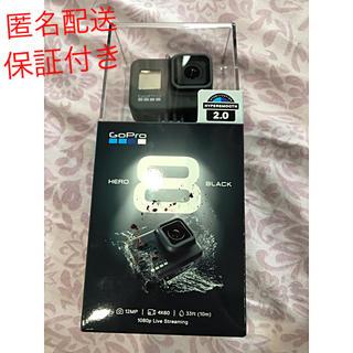 GoPro - 匿名配送 保証付き GoPro HERO8 BLACK