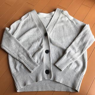 ムジルシリョウヒン(MUJI (無印良品))の良品計画 ニットカーディガン(ニット/セーター)