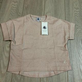 PETIT BATEAU - プチバトー*ラメTシャツ