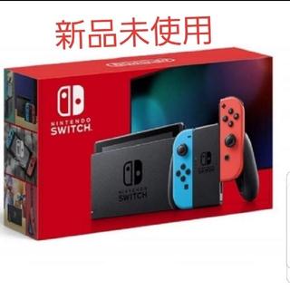 Nintendo Switch - 【新品未開封】ニンテンドースイッチ 本体 ネオンブルー/ネオンレッド