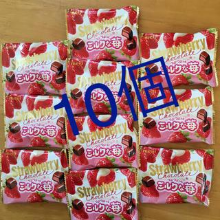 明治 - チョコレートまとめ売り  明治 ミルクな苺 10個  お菓子まとめ売り チョコ