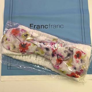 Francfranc - 新品未使用 フランフラン ヘアバンド