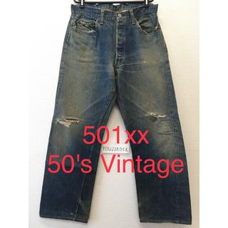 Levi's - 501xx 32inch オリジナル 50's Vintage Levi's