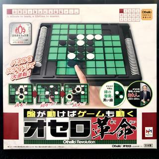 メガハウス(MegaHouse)のオセロ ゲーム 新品・未使用(オセロ/チェス)