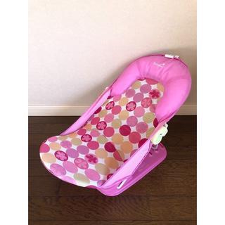 ニホンイクジ(日本育児)の【送料無料】日本育児  ソフトバスチェア (新生児から11kgまで)デイジー(その他)