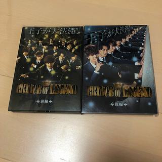 エグザイル トライブ(EXILE TRIBE)のプリレジェ DVD セット(TVドラマ)