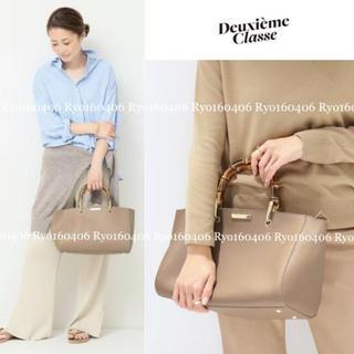DEUXIEME CLASSE - 19AW⭐️新品⭐️ドゥーズィエムクラス/バンブーバッグ/グレー  ベージュ系