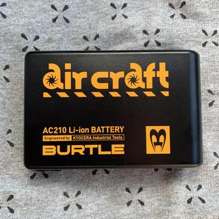 バートル(BURTLE)のBURTLE バートル air craft AC210 バッテリー 空調服(バッテリー/充電器)