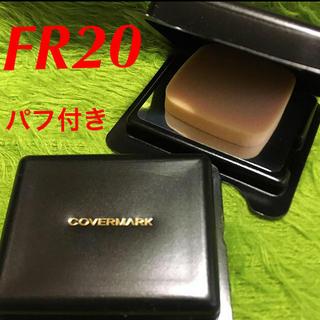 COVERMARK - カバーマークフローレスフィットFR20