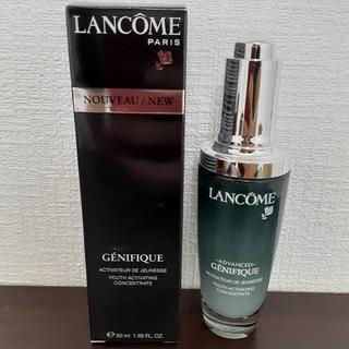 LANCOME - LANCOME ジェニフィック アドバンスト 50ml