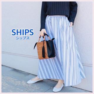 SHIPS - フリーサイズ  SHIPS シップス 春 ストライプ  ロングスカート ブルー