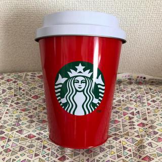 Starbucks Coffee - スタバ クリスマス ブランケット缶 ホリデー