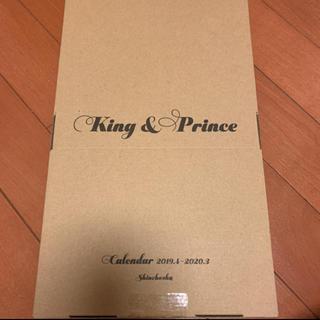 Johnny's - King&Prince カレンダー2019.3月~