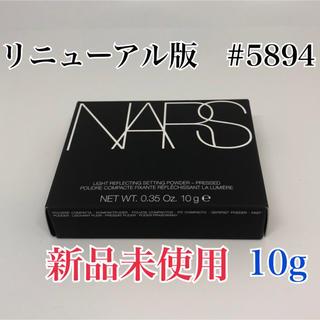 ナーズ(NARS)のNARS ライトリフレクティングセッティングパウダー プレスト N(フェイスパウダー)
