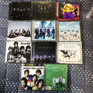 嵐 - 嵐 CD シングル 初回限定盤 通常盤 まとめ売り