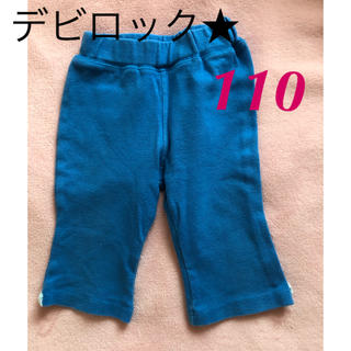 デビロック(DEVILOCK)のデビロック★半ズボン サイズ110☆中古(パンツ/スパッツ)