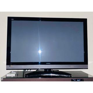 日立 - 日立プラズマテレビWooo P50-XP05
