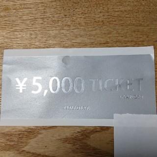 スコットクラブ(SCOT CLUB)のYAMADAYA チケット 5000円分(ショッピング)