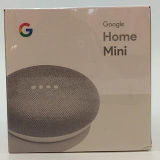 Google home mini グレー