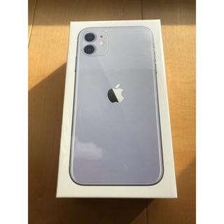 iPhone - iPhone 11