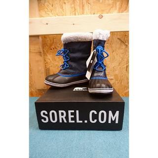 ソレル(SOREL)のソレル ユートパックナイロン NY1962-465-22㎝(ブーツ)