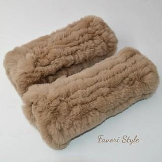 Drawer - 高品質 レッキスラビットファー 手袋 アームカバー  ココア