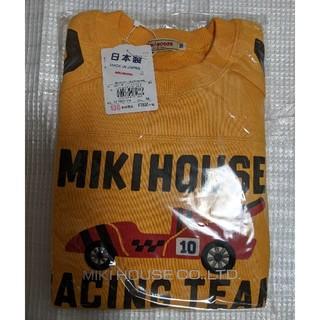 mikihouse - ミキハウス新品130cmトレーナー