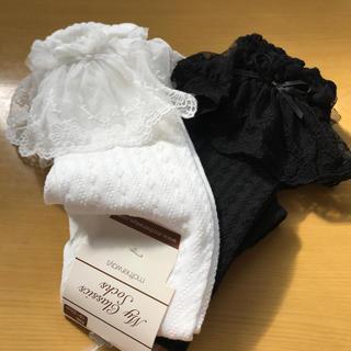 motherways - マザウェイズ 靴下  19〜22 フォーマル  ハイソックス 白 黒
