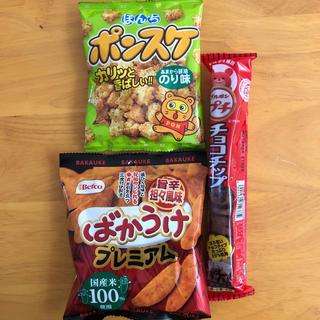 ブルボン(ブルボン)のお菓子 詰め合わせ(菓子/デザート)
