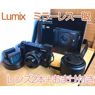 Panasonic - 作例あり【レンズ2本+おまけ付】Lumix DMC-GX7mk2