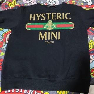 HYSTERIC MINI - トレーナー 100