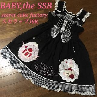 BABY,THE STARS SHINE BRIGHT - 最終値下げ☆ベイビー様♡美品♡白黒綿生地アップリケ刺繍JSK♡