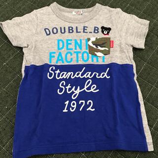 DOUBLE.B - ダブルB110センチ  tシャツ