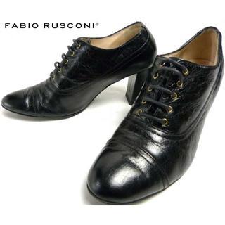 イタリア製 FABIO RUSCONI ファビオルスコーニ シューズ23.5cm