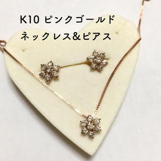 JEWELRY TSUTSUMI - K10 ピンクゴールド 0.6ct ダイヤモンド ネックレス&ピアス セット