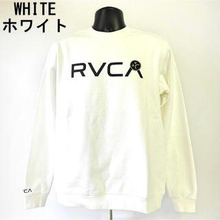 RVCA - 残り1点 希少 人気 メンズ レディース ルーカ スウェット トレーナー 裏起毛
