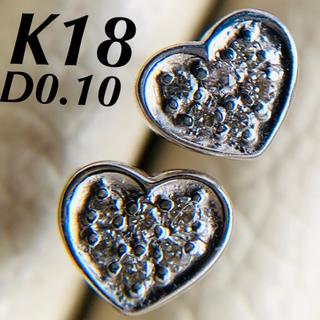k18  ダイヤモンド ハートピアス 0.10