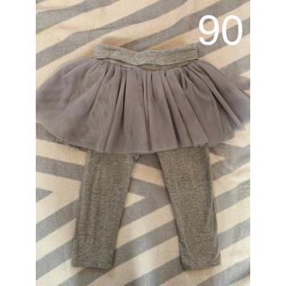 babyGAP - baby Gap  チュール付 スカートパンツ 90