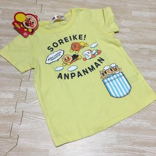 アンパンマン - 新品☆アンパンマン 半袖Tシャツ イエロー だまし絵 ポケット 90