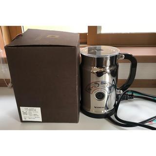 ネスレ(Nestle)のネスプレッソ エアロチーノ ミルク加熱泡立て器 3192モデル(エスプレッソマシン)