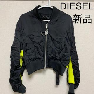 DIESEL - DIESEL MA-1 ブルゾン  新品
