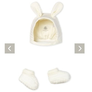 プチバトー(PETIT BATEAU)のプチバトー ベビー キャップ&シューズ おまけミトン セット(帽子)
