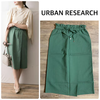 URBAN RESEARCH - 【URBAN RESEARCH】ドロストイージータイトスカート
