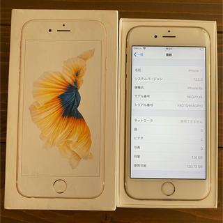 iPhone - iPhone6S 128GB docomo