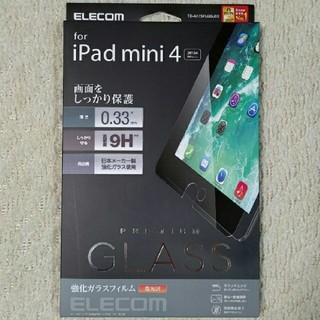 エレコム(ELECOM)のエレコム iPad mini 液晶保護ガラス(その他)