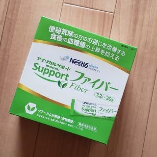 ネスレ(Nestle)のアイソカルサポート(その他)