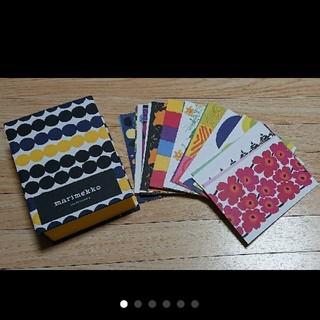 marimekko - マリメッコ ポストカード50枚 全部柄が違います。