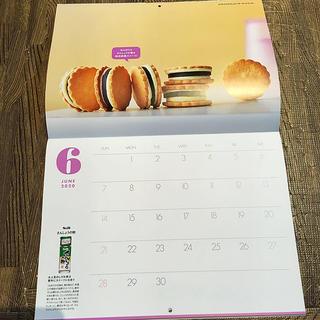 お値下げ❣️2020カレンダー(カレンダー/スケジュール)